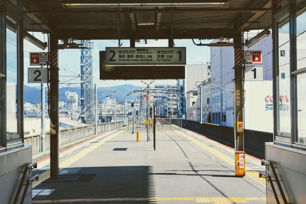vegan japan railway